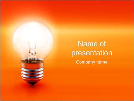 Шаблон презентации Светящаяся лампа - Титульный слайд