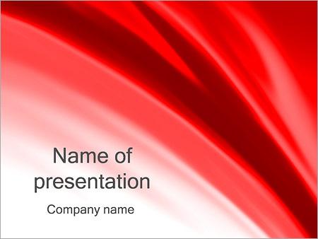 Шаблон презентации Красная ткань - Титульный слайд