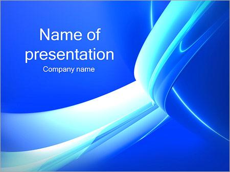 Шаблон презентации Абстрактные ленты - Титульный слайд