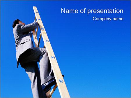 Шаблон презентации Карьерный рост - Титульный слайд