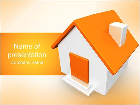Шаблон презентации Маленький дом - Титульный слайд