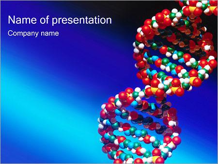 Шаблон презентации Генетический код - Титульный слайд
