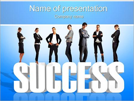 Шаблон презентации Успешные бизнесмены - Титульный слайд