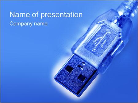 Шаблон презентации Кабель USB - Титульный слайд