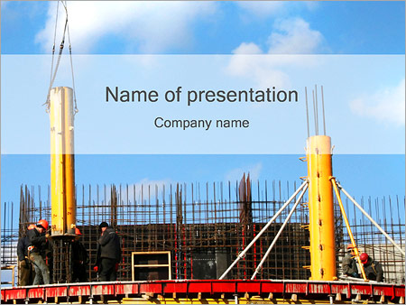 Шаблон презентации Строительство - Титульный слайд