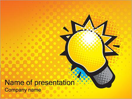 Шаблон презентации Электрический свет - Титульный слайд