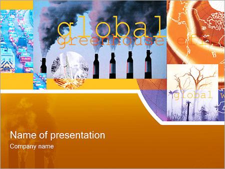 Шаблон презентации Глобальный парниковый эффект - Титульный слайд