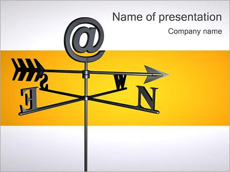 Шаблон презентации Направление развития бизнеса - Титульный слайд