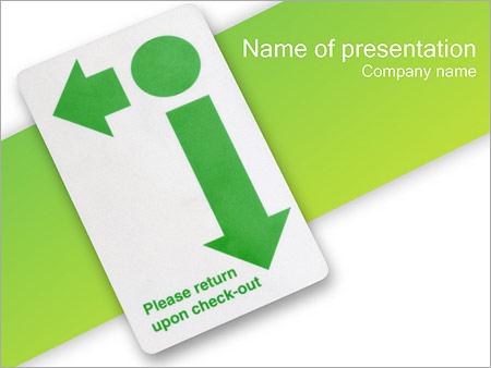 Шаблон презентации Пропуск-карта - Титульный слайд