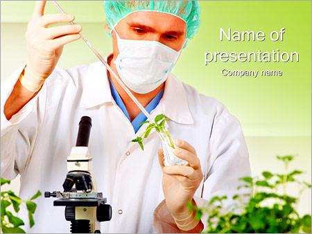 Шаблон презентации Искусственное выращивание растений - Титульный слайд