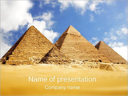 Шаблон презентации Египетские пирамиды - Титульный слайд