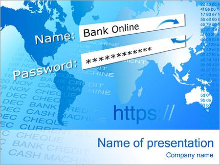 Шаблон презентации Защищенное соединение - Титульный слайд