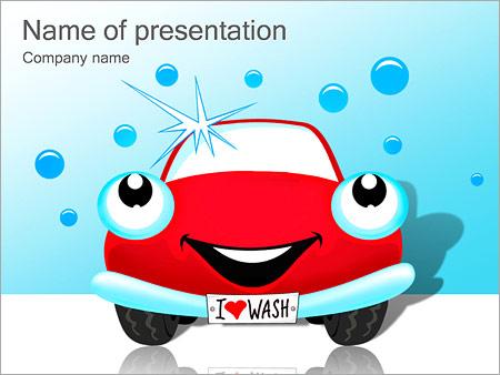 Шаблон презентации Чистый автомобиль - Титульный слайд