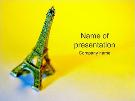 Шаблон презентации Статуэтка Эйфелева башня - Титульный слайд