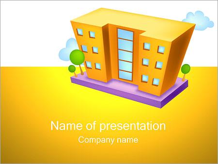 Шаблон презентации Многоэтажный дом - Титульный слайд