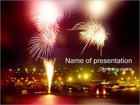 Шаблон презентации Праздничный салют - Титульный слайд