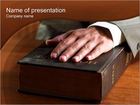 Шаблон презентации Библия - Титульный слайд