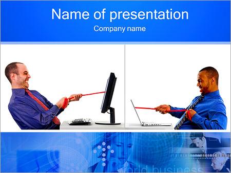 Шаблон презентации Бизнес конкуренция - Титульный слайд