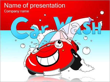 Шаблон презентации Автомойка - Титульный слайд