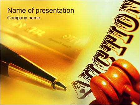 Шаблон презентации Аукцион - Титульный слайд