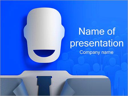 Шаблон презентации Бизнесмен - Титульный слайд