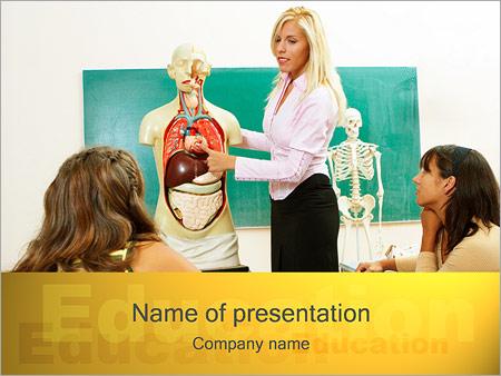 Шаблон презентации Урок биологии - Титульный слайд