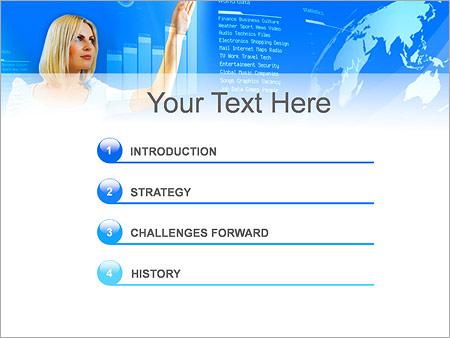 Шаблон для презентации Женщина и высокие технологии - Третий слайд