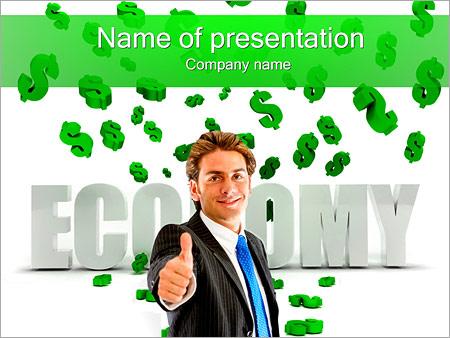 Шаблон презентации Эффективная экономика - Титульный слайд