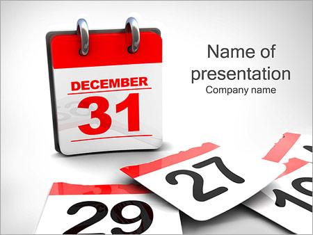 Шаблон презентации Последний день года - Титульный слайд