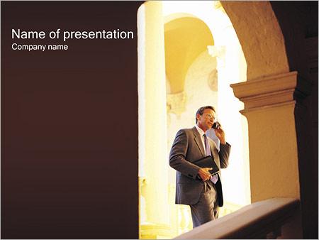 Шаблон презентации Деловая беседа - Титульный слайд
