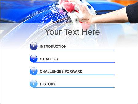 Шаблон для презентации Мойка автомобиля - Третий слайд
