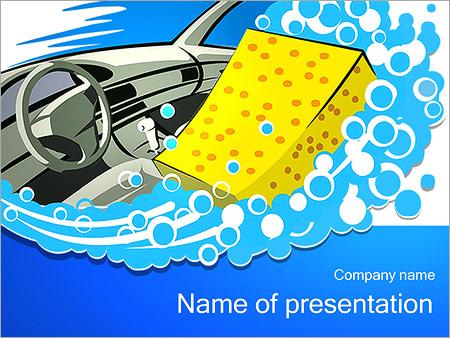 Шаблон презентации Автомобильная мойка - Титульный слайд