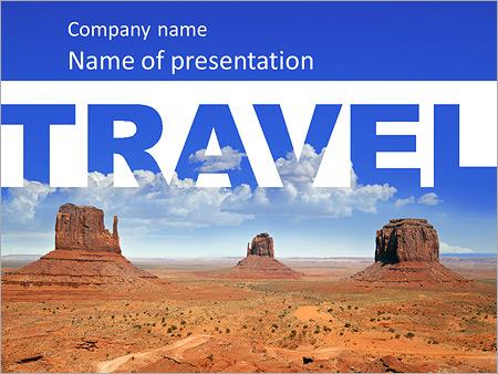 Шаблон презентации Путешествие - Титульный слайд