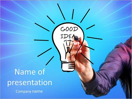 Шаблон презентации Бизнес идея - Титульный слайд