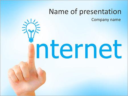 Шаблон презентации Интернет концепция - Титульный слайд