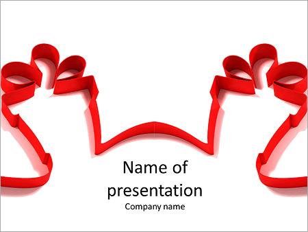 Шаблон презентации Подарки - Титульный слайд