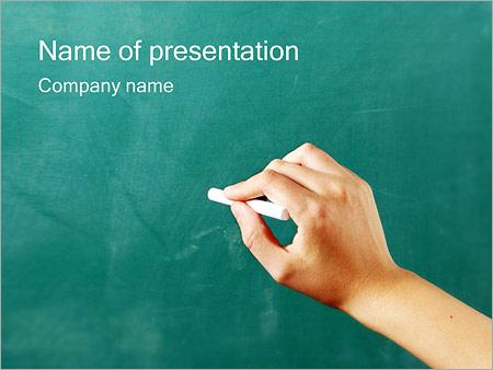 Шаблон презентации Запись мелом на доске - Титульный слайд