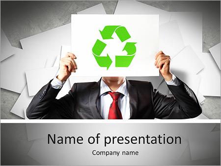 Шаблон презентации Экологическая переработка - Титульный слайд