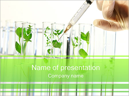 Шаблон презентации Удобрение растений - Титульный слайд